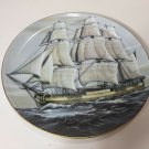 """The Alfred Rosenthal, Danbury Mint, Great American Sailing Ships Plate, 8 3/4"""" D"""