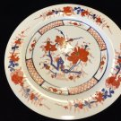 "VTG Chinese Porcelain Plate Handpainted Floral, Decorated in Hong Kong 10 1/2"" D"