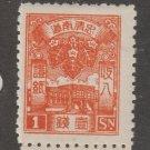 Korea ChungChong-Namdo 1935 Japan occ revenue fiscal stamp 5-23-3a mnh gum SCARCE