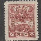 Korea ChungChong-Namdo 1935 Japan occ revenue fiscal stamp 5-23-3c mnh gum SCARCE