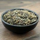 Zhu Yang Yang 500g Herba Galii Teneri Tender Catchweed Bedstraw Herb