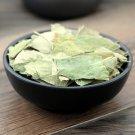 Yin Xing Ye 500g Ginkgo Leaf Folium Ginkgo Leaf of Ginkgo Biloba L.