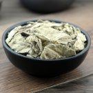Xun Gu Feng 500g Herba Aristolochiae Mollissimae Wooly Dutchmanspipe Herb