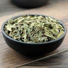 Feng Wei Cao 500g Chinese Brake Herb Herba Pteridis Multifidae
