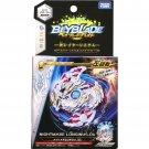 TAKARA TOMY Nightmare Longinus Destroy Burst USA Beyblade Starter w/ Launcher B-97