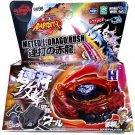 Ultimate Meteo L-Drago Rush Red Metal Masters USA Beyblade NIP + Launcher - US SELLR
