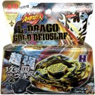 USA Beyblade GOLD L-Drago Destroy Destructor Armored w/ Launcher in RETAIL PACKAGING