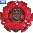 Limited Edition TAKARA TOMY /   Variares D:D MARS RED USA Beyblade - Ship From USA