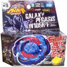 TAKARA TOMY /   Galaxy Pegasus / Pegasis W105R2F USA Beyblade BB70 - Ship From USA