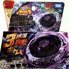 TAKARA TOMY /   Diablo Nemesis X:D Metal Fury USA Beyblade BB-122 - Ship From USA!