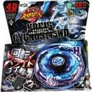 Kreis Cygnus Metal Fury Fight 4D USA Beyblade Starter Set NIP + Launcher - US SELLER