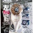 TAKARA TOMY Starter L-Drago 105F Metal Fusion Beyblade BB-23 Starter w/ LauncheR