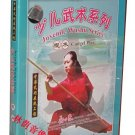 [woman] genuine martial arts series gunshu 1DVD Speaker
