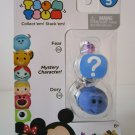 DISNEY TSUM TSUM  1PK SERIES 5 MYSTERY CHARACTER FEAR 558 DORY 545