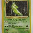 POKEMON Card 1st EDITION METAPOD 54/102 70HP