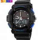 SKMEI Brand Outdoor Sports Watches Solar Power Digital