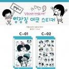 A:Girlfriend Boyfriend Couple pvc stickers notebook diary decoration 5 sheet