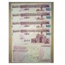 500,000 Rials 2002-2013 UNC x5 banknotes