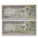 50000 Dinar Uncirculated x2 Sequence serial numbers banknotes