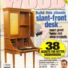 Better Homes And Gardens Wood Magazine December 2003 Vol.20 No.7 Issue No.153