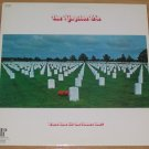 The Kingston Trio LP Record Where Have All The Flowers Gone