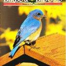 Birds & Blooms February/March 2005 Magazine Vol. 11 No.1