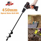 18'' Planting Auger Spiral Hole Drill Bit (For Garden Yard Earth Bulb Planter)