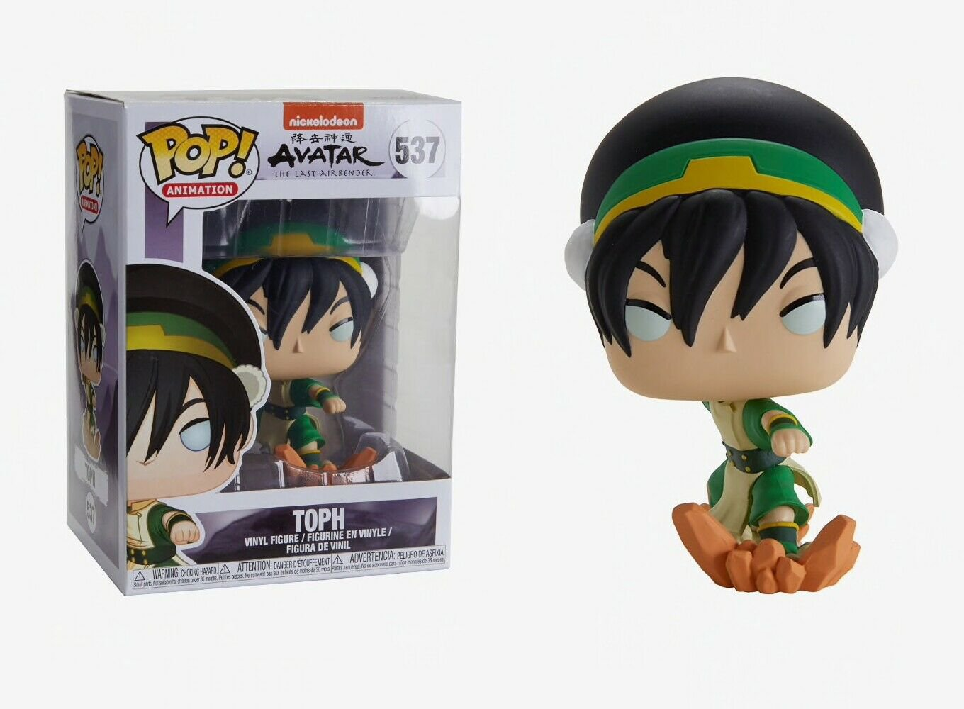 HOT SELLER Funko Pop Animation: Avatar the Last Airbender - Toph Vinyl Figure Item