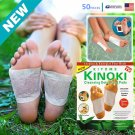 Una Premium Detox Foot Pads Organic Herbal Cleansing Healthy Care 50 PCS