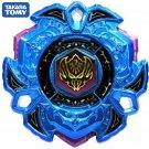 Una Limited Edition TAKARA TOMY Variares BLUE PHANTOM Beyblade BB-114 - USA