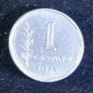 Coin Argentina 1 Centavo 1971