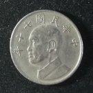 Coin Taiwan 5 Yuan 1981