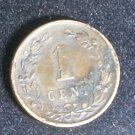 Coin Netherlands 1 Cent 1878