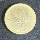 Coin Greece 50 Lepta 1973