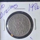 Coin Greece 10 Drachmai Drachmas 1986