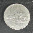 Coin Romania 1 Leu 1963