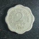 Coin India 2 Naye Paise 1957 Mumbai Mint