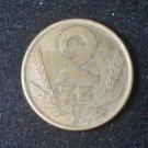 Coin Poland 2 Zlote 1977
