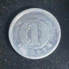 Coin Japan 1 Yen 1980 Showa 47