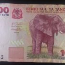 Banknote Tanzania 10000 Shillings 2003