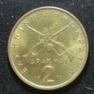 Lot 2 Coins Greece 2 Drachmai Drachmas 1976 1982