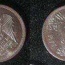 Coin Egypt 10 Piastres 1972