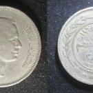 Coin Jordan 50 Fils 1/2 Dirham 1968