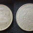 Coin Mexico 1 Peso 1982