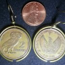 Greece Real Vintage Bird Coin Earrings boucles d'oreilles