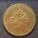 Token Canada Shell Canada 1965 - 1968