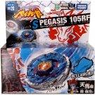 TAKARA TOMY /   Storm Pegasis / Pegasus Beyblade BB-28 - USA SELLER!