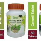 Patanjali Divya CORONIL KIT Immunity Booster Kit (Swasari, Coronil & Anu Taila)