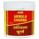 Vyas ANWALA CHURNA 100 Grams AMLA Powder Emblica Officinalis | Free Shipping