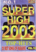 ( Karaoke - Super High 2003 Vol.10 )